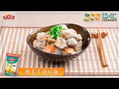 【DayDayCook】椰香芋頭炆雞 Braised Chicken with Taro in Coconut Sauce - YouTube