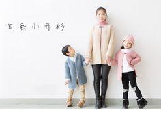 棒針編織衣服 日風小開衫 4/4