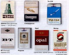 Soviet cigarettes. 80s |² < 207 ru cccp < 207° ru cccp https://de.pinterest.com/ipsssr58/pin-up-%D0%BD%D0%BE%D1%81%D1%82%D0%B0%D0%BB%D1%8C%D0%B3%D0%B8%D1%8F/