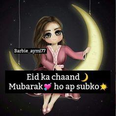 Eid Mubarak Quotes and Pictures 2019 Eid Mubarak Pic, Eid Mubarak Quotes, Eid Quotes, Eid Mubarak Greetings, Eid Mubarak Wishes, Ramadan Mubarak, Lyric Quotes, Funny Dp, Cute Funny Quotes