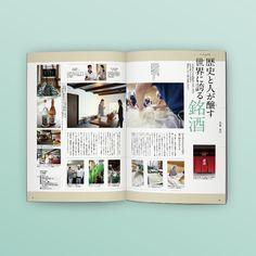 八ヶ岳デイズ_vol.6_2014