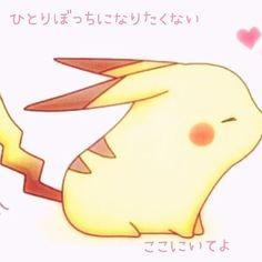 Pokemon Coloring Pages, Cute Pokemon Wallpaper, Pikachu, Kawaii, Cartoon, Fictional Characters, Zelda, Games, Happy
