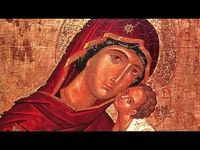 Paraklesis, Small Supplicatory Canon to Theotokos Polish Music, Orthodox Christianity, Mother Mary, Holy Spirit, Prayers, Artwork, Youtube, Byzantine, Icons