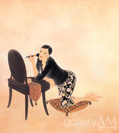 #Oriental painting   - Woman make up 1999, Youk Shim-won