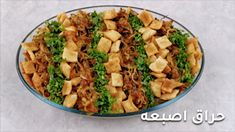 YouTube Lebanese Recipes, Finger Foods, Risotto, Appetizers, Ethnic Recipes, Youtube, Snacks, Finger Food, Appetizer