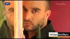 ΜΙΛΑΜΕ ΕΛΕΥΘΕΡΑ με τον Χάρη Αρβανιτίδη - ΕΡΤ3 - YouTube