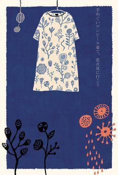 Untitled by Japanese artist & illustrator Siota Mako. via seattle inspired