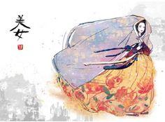 한복 Hanbok art
