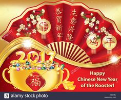 Download this stock image: Business Chinese New Year of Rooster 2017 printable greeting card. Respectful congratulations on the new year! - HG978J from Alamy's library of millions of high resolution stock photos, illustrations and vectors.