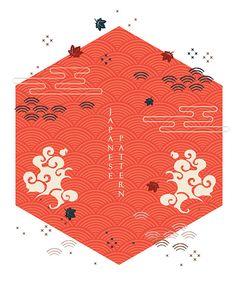 Japanese Style, Japanese Art, Book Design Inspiration, Logo Design, Graphic Design, Japanese Patterns, Presentation Design, Drawing Reference, Vintage Style