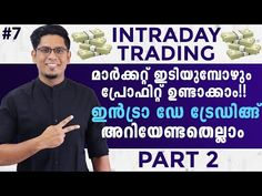Learn Stock Market Malayalam - fundfolio by Sharique Samsudheen - YouTube Learn Stock Market, North Carolina Usa, Intraday Trading, Can You Be, Educational Videos, Earn Money Online, Need To Know, How To Make Money, Marketing
