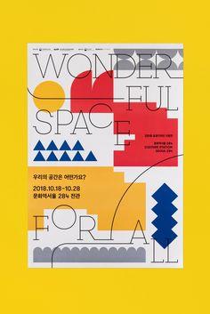 Graphic design studio based in Seoul, KR. Typo Design, Buch Design, Design Typography, Graphic Design Posters, Typography Poster, Graphic Design Illustration, Poster Designs, Digital Illustration, Couple Ulzzang