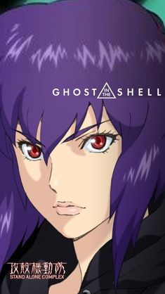 major ghost in the shell ~ major ghost in the shell . major ghost in the shell art . major ghost in the shell manga anime . major ghost in the shell tattoo Sailor Moon, Manga Anime, Anime Art, Masamune Shirow, Motoko Kusanagi, Robot Cartoon, Cool Wallpapers For Phones, Digital Portrait, Ghost In The Shell