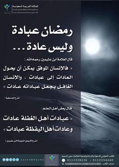 DesertRose,;,#Ramadan Kareem,;,
