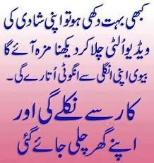beautiful urdu quotes - Google Search
