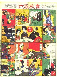 Yumeji Takehisa 1916