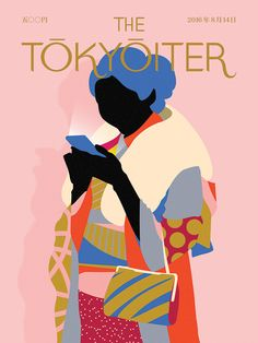 I was invited to create an artwork for The Tokyoiter project. The project,  inspired by the iconic New Yorker covers,features artists living in Japan  and invites them to visually commentate on their life and experiences in  Japan in the form of a cover.