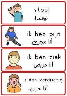 Veel gebruikte Nederlandse zinnen in de klas met Arabische vertaling #nt2
