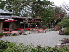 Tea room of Kyoto,Japan.2003 京都