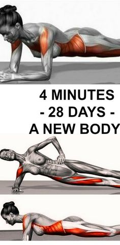 One Exercise, 4 Minutes, 28 Days – A New Body!