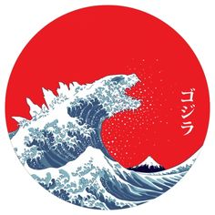 Godzilla makes waves in this beautiful recreation of a Japanese classic bt João Victor