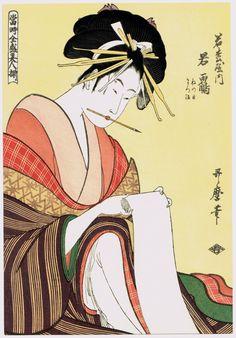 "Japanese Ukiyo-e Woodblock print Utamaro ""The Courtesan Wakazuru of the Wakamatsuya"" #ukiyoe #ukiyo"