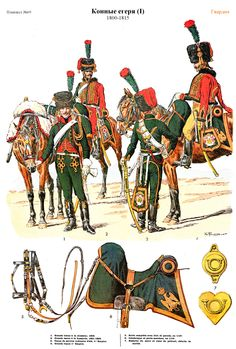 Chasseurs a cheval 1800-1815 (pl 69)1