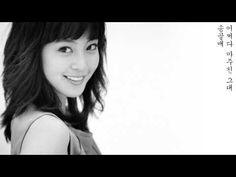 송골매 - 어쩌다 마주친 그대 (1982年) - YouTube