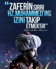 Allah Islam, Motivation, Words, Sultan, Movies, Movie Posters, Instagram, Wallpaper, Films