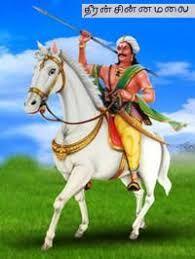 Dheeran Chinnamalai History In Ebook Download