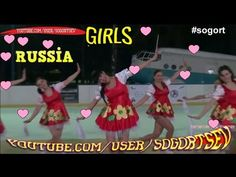 Russian women, folk dances on the ice, they are all cheerleaders in the national style, in short skirts in the cold! / / Very beautiful sports female. Folk Dance, Girl Dancing, Cheerleading, Girls, Beautiful, Women, Style, Toddler Girls, Swag
