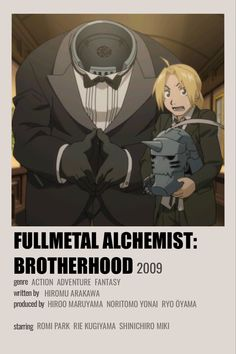 Good Anime To Watch, Anime Watch, Fullmetal Alchemist, Mini Poster, Blue Poster, Poster Anime, Simple Anime, Anime Suggestions, Animes To Watch