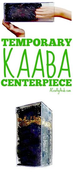 We crafted a Ramadan temporary Kaaba inspired centerpiece as a palpable reminder to be extra devotional for the sake of Allah during the holy month. Projects For Kids, Art Projects, Crafts For Kids, Acrylic Containers, Muslim Culture, Ramadan Crafts, Holidays Around The World, Creative Thinking, Muslim Women