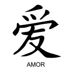 Figure Design Store - See Design chinese characters -- love Chinese Character For Love, Love In Chinese, Chinese Words, Japanese Words, Traditional Chinese, Chinese Tattoo Designs, Chinese Symbol Tattoos, Japanese Tattoo Symbols, Chinese Symbols