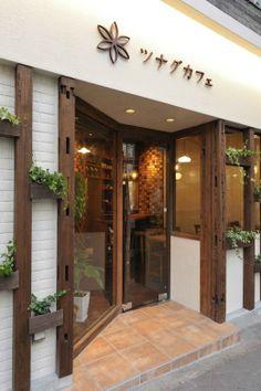 店舗デザインの作品アーガイブ / デザイナーズショーケース - TSUNAGU CAFE/ツナグカフェ