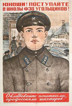 Schütze — «Юноши! Поступайте в школы ФЗО угольщиков! 1948» на Яндекс.Фотках