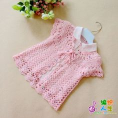 The reason I learned to crochet.  Just beautiful!  This site is in Russian, but translates into English.  Still a bit confusing, but the step-by-step pictures make figuring it out easier.