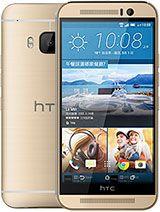 htc desire 650 htc pinterest smartphone rh pinterest com HTC Aria Cell Phone HTC Phones 2010
