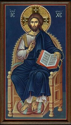 Icon of Jesus Christ Enthroned