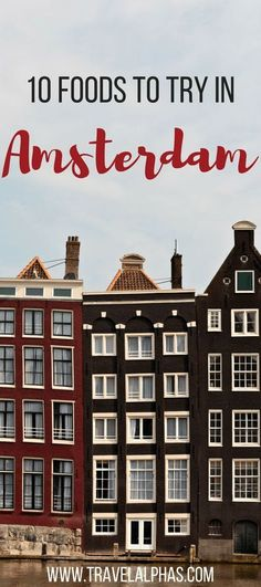10 Dutch Foods to Try in Amsterdam, Netherlands - Travel Alphas - http://www.travelalphas.com