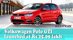 Volkswagen Polo GTI launched at Rs 25 99 lakh || Latest automobile news updates