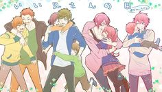 Siblings of Free!