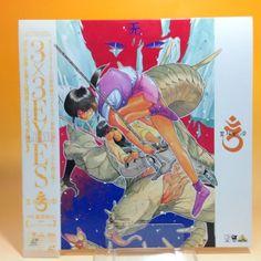 3x3 Eyes (OVA): vol.3 Saisei no Shou (1992) BEAL-463 LD LaserDisc NTSC JP AA338