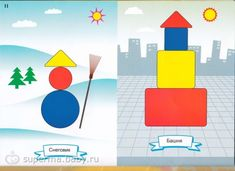 Crafts For Kids, Arts And Crafts, Art Activities, Light Table, Shapes, Math, Logos, Patterns, Occupational Therapy