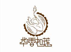 logo lotus;buddha
