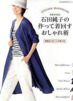 Stylish Handmade Clothes by Junko Ishida - Japanese Craft Book