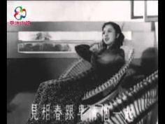 先前一位tuber上傳的片段,剪輯自50年代的電影《那個不多情》,音畫都不算很理想,換了音軌,但影像就無能為力。