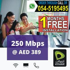 Etisalat Elife Home Internet Packages 299 with 389 with 559 with Call or Whatsapp: 0545195495 Internet Packages, Home Internet, Sharjah, 1 Month, Entertainment, Note, App, Apps