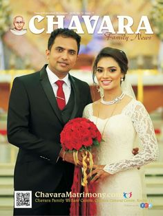 Chavara Family News October first edition e-magazine is now available online at this link: http://qoo.ly/bdste