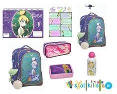Σχολικά Είδη Tinkerbell σε τιμές ..........sxolikilista.gr School Supplies, Tinkerbell, School Stuff, Classroom Supplies, Tinker Bell, School Essentials